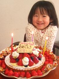 はるちゃん3歳!