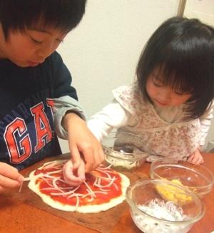 ピザ作ろう!