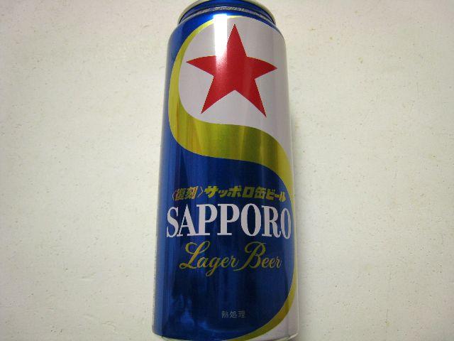 復刻サッポロビール