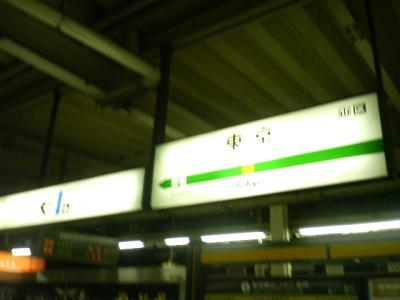 up30361.jpg