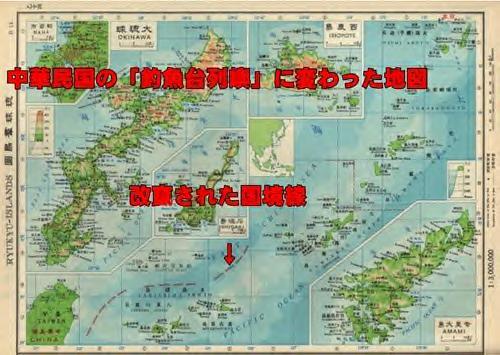 沖縄地図後