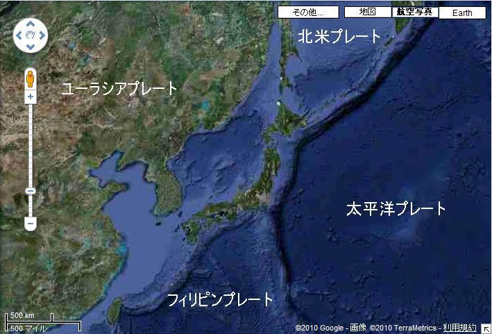 日本列島J1
