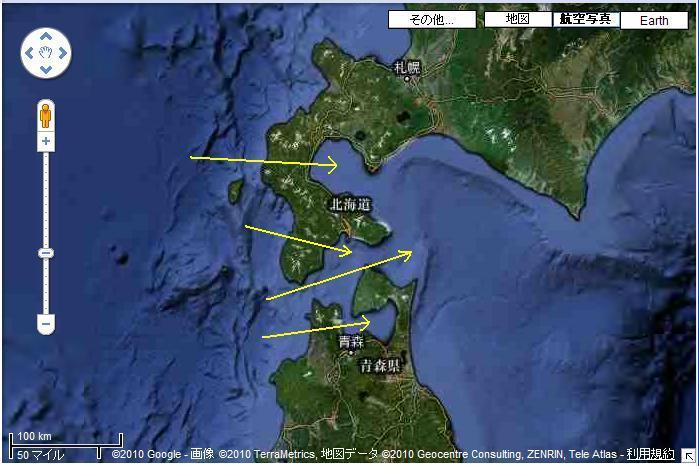 津軽海峡3