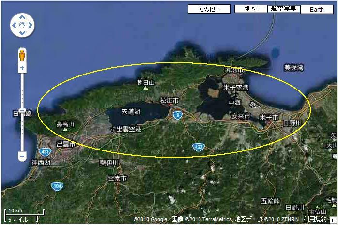 中海宍道湖1