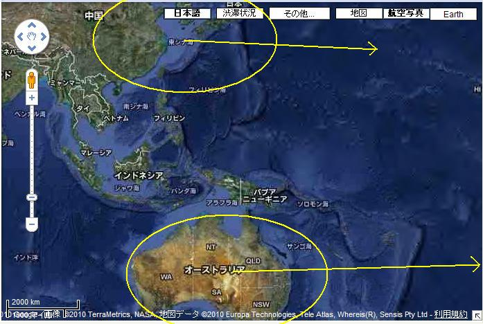 太平洋一帯1