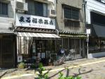 20100425 兵庫 商店街