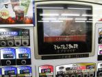 20100502 龍野西 コーヒー自販機1