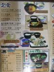 20100516淡路 鼓亭 menu2