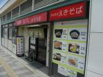 20100716 麺処 木八
