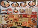20100725大盛軒menu