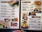 20100808しこう庵menu2