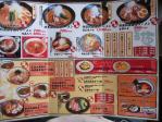 20100815大盛軒menu