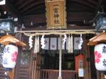 20100921一宮神社