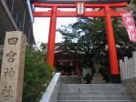 20100921四宮神社