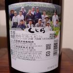 20101024くじら2