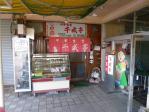 20101103千成亭