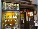 R20101107いづもお店