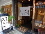 20101120みゆきお店
