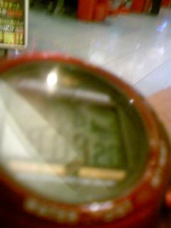 110428_210936.jpg
