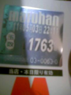 110503_221119.jpg