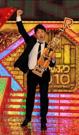 20100223R-1チャンピオンあべこうじ