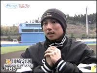 20100312川崎選手