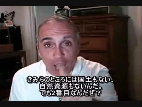 20100421「テキサス親父」ことトニー・マラーノ氏