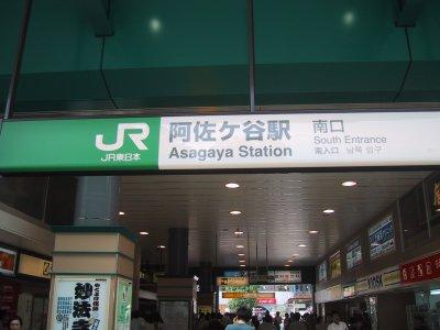 20100819阿佐ヶ谷駅