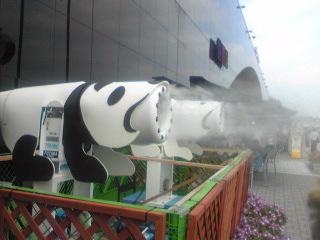 20100822海老名SAのミストマシン