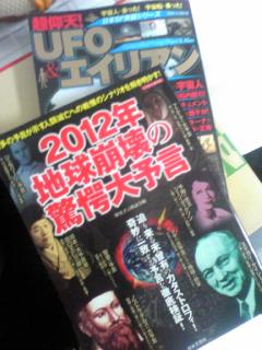 20100912金曜に買ったコンビニ本