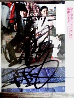 20101017小声トーク(編集要)