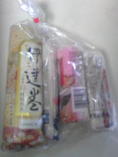 20110101アメ横で買った蒲鉾