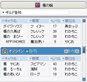 2_20091119050933.jpg