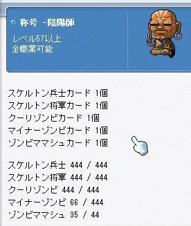 shougou2.jpg