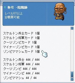 shougou3.jpg