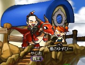 yajiyaji200.jpg