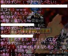 yakitori.jpg