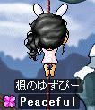 yuzupi-.jpg