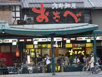 京都3P1070400