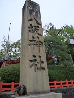 京都2P1070399