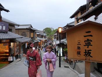 京都8P1070413