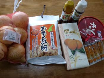 京都20P1070443