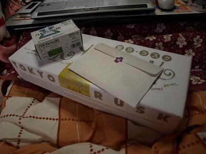 PC291457.jpg