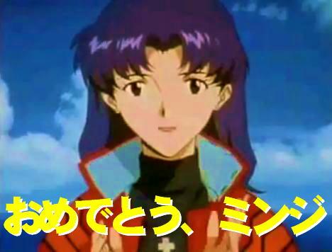 misato3.jpg