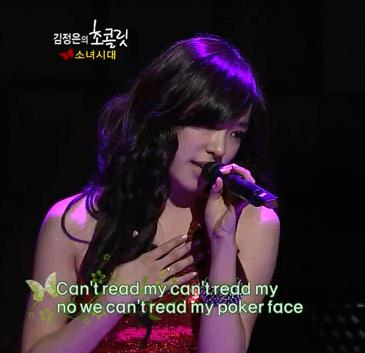 Share SNSD Tiffany - Poker Face with friends ...