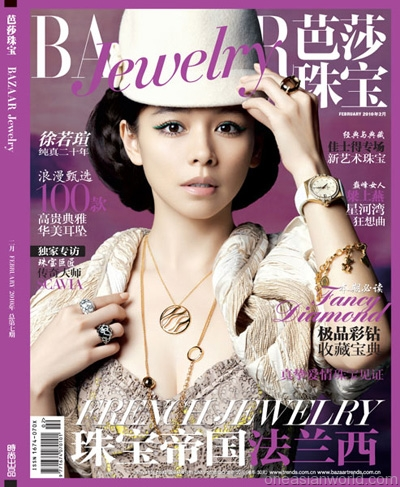 vivian-hsu-jewelry-feb-2010-pic1.jpg