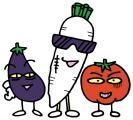 野菜ギャング