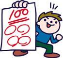 テスト100点