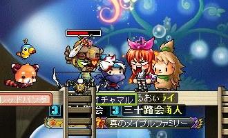 Shot_15_20100913205200.jpg