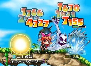 Shot_16_20100910183448.jpg